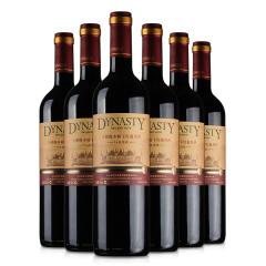 Dynasty王朝 94赤霞珠橡木桶干红葡萄酒 750ml*6瓶 整箱装