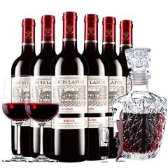 路易拉菲2009珍酿原酒进口红酒男爵古堡干红葡萄酒红酒整箱欧式醒酒器装750ml*6