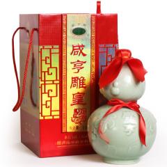 绍兴黄酒咸亨雕皇泰雕酒二十五年陈坛装礼盒2500ml 景德镇青瓷葫芦