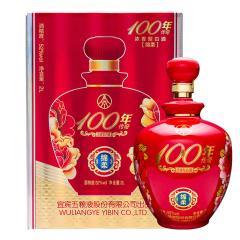 52°宜宾五粮液股份100年传奇绵柔红色大坛装大坛浓香型白酒2000ml