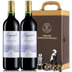 醉梦红酒法国波尔多拉菲原瓶进口红酒 传奇波尔多干红葡萄酒双支皮盒