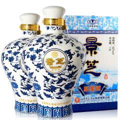 62°景芝大坛青花瓷原浆酒1500ml(2瓶装)