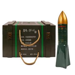 50°杜康村酒老雒楊炮弹酒浓香型白酒450ml(6瓶装)