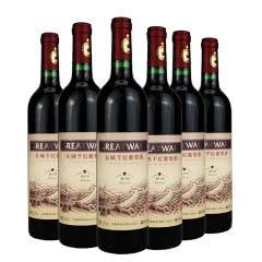 长城干红一星葡萄酒750ml(6瓶)