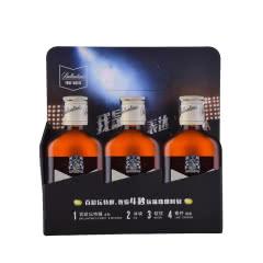 40°英国百龄坛特醇苏格兰威士忌200ml*3