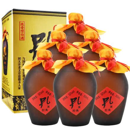 52°孔酒经典款盒装孔府家酒原产地发货 浓香型白酒500ml(6瓶装)