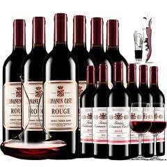法国原酒进口红酒奈宁城堡干红葡萄酒红酒整箱750ml*12