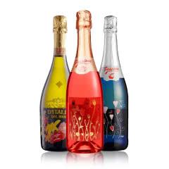 意大利激情飞扬起泡葡萄酒三瓶套