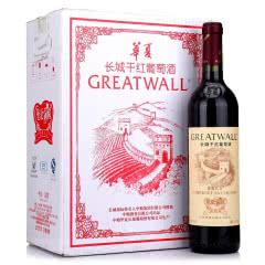 长城红酒 赤霞珠干红葡萄酒华夏葡园九五特级精选750ml*6瓶