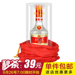 52°度五粮液集团华彩人生(A18)500ml单瓶装 浓香型白酒