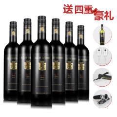 RichWines澳大利亚红酒6瓶整箱装原瓶进口西拉干红葡萄酒BIN59 750ml*6支