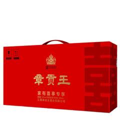 38°章贡王 浓香型 红岩洞藏 礼盒喜酒500ml(6瓶装)2013年老酒