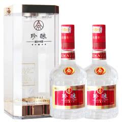52° 五粮液股份 珍酿珍品 浓香型双支礼盒白酒500ml*2