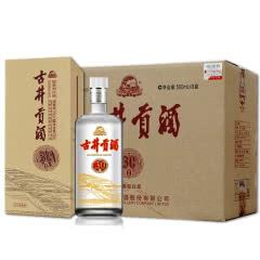 【酒厂直营】50°古井贡酒30窖龄(6瓶装)