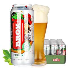 纪念版新包装进口啤酒波达克黄啤酒拉格口味500ml(24听装)