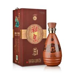 52°湘泉紫陶酒500ml