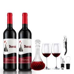 西班牙原瓶进口德雯蒂干红葡萄酒红酒送酒具醒酒器酒杯750ML*2