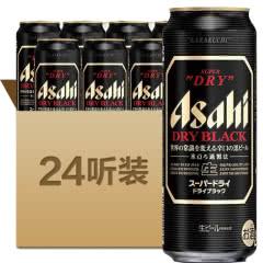 日本Asahi朝日进口黑啤酒500ml*24听整箱装