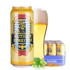 进口啤酒德国啤酒皇家勇士小麦白啤酒 500ml(24听装)