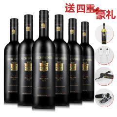 BIN89 澳大利亚红酒西拉干红葡萄酒原瓶进口750ML  整箱6支 包邮