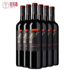 黄尾袋鼠签名版珍藏加本力苏维翁红葡萄酒750ml 6只装