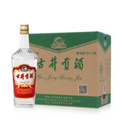 【酒厂直营】50°古井贡酒老玻贡750ml(6瓶装)