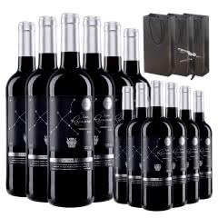 买一箱送一箱 西班牙原瓶进口besa roxanne贝莎洛桑干红葡萄酒750ml*6