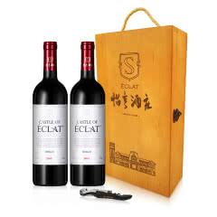 澳大利亚怡亨酒庄精选安波美乐干红葡萄酒750mlX2   礼盒装