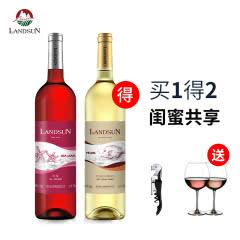 南山庄园葡萄酒红酒2支装橡木桶自制干白桃红葡萄酒套装组合正品