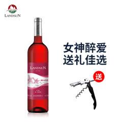 【红酒特卖】南山庄园半甜红葡萄酒甜型单支1瓶750ml桃红葡萄酒女士红酒正品