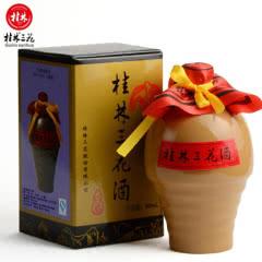 55°桂林特产米香型白酒陶瓶特酿桂林三花酒500ml