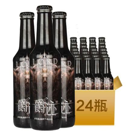 美兰朵爵迹果味预调酒草莓味预调酒鸡尾酒275ml(24瓶装)
