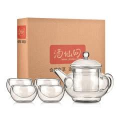 茶具五件套(酒仙会员专享)