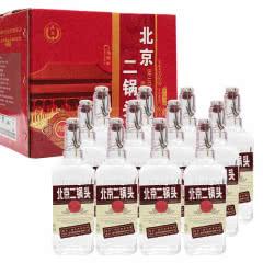 50°永丰牌北京二锅头出口小方瓶棕标咖色 纯粮酒清香型白酒500ml(12瓶整箱装)