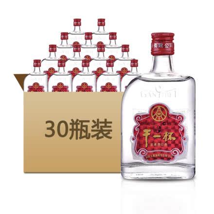 【五粮液特卖】46°五粮液股份干一杯100ml*30(2013年)