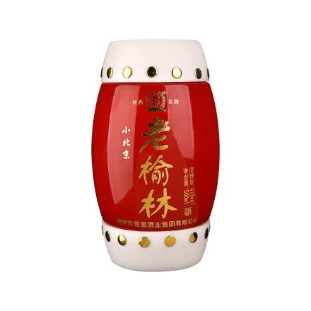 41°老榆林小北京•腰鼓(实惠装)500ml