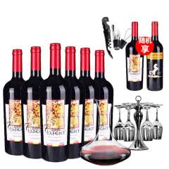 智利13.5°原瓶进口干红葡萄酒拉芙德红酒整箱(750ml*6)送醒酒器杯架红酒杯套餐