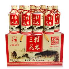 50°桂林三花酒旅游三花小瓶酒125ML(8瓶装)