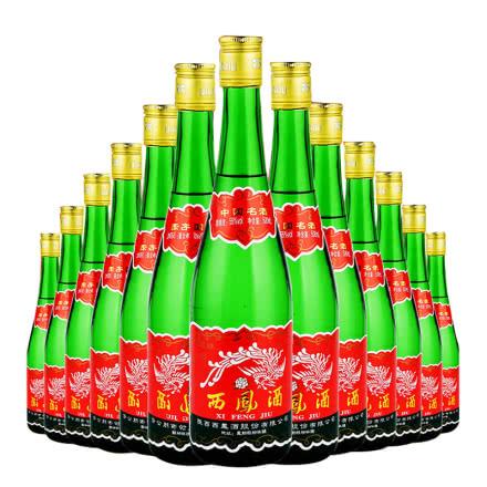 55°西凤酒绿瓶光瓶 500ml*12瓶