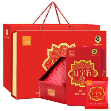 贵茶茶叶红宝石红茶礼盒225g(108g*2盒一级+9g特级)