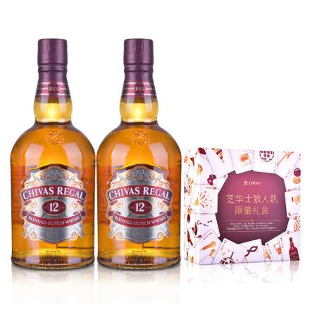 40°芝华士12年苏格兰威士忌700ml(双瓶装)+芝华士狼人趴限量礼盒