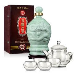 52°双龙飞天·尊享5000ml+茶具五件套