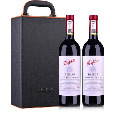 (海外直采)澳大利亚红酒奔富BIN28西拉双支五钻礼盒750ml*2