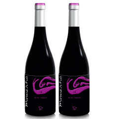 西班牙云图经典干红葡萄酒紫色款VP级别味而多红酒原瓶进口750ml*2送开酒器