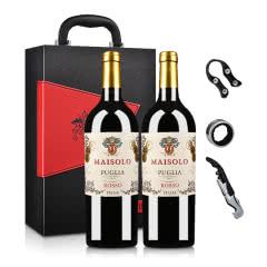 意大利圣霞多·麦索罗干红葡萄酒750ml (普利亚地理标志保护葡萄酒)*2(双支礼盒装)