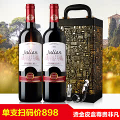 醉梦红酒法国原瓶进口AOP级红酒歌瑞安红标干红葡萄酒2支皮盒