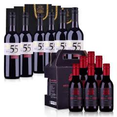 澳大利亚米隆庄园BIN55色拉子赤霞珠干红葡萄酒750ml(6瓶套手提袋版)+澳大利亚米隆庄园王子系列色拉子红葡萄酒187ml 6支礼盒装)