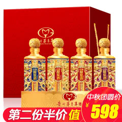 52°贵州茅台(集团)白金酒 白金原浆酒V90 500mL*4瓶(礼盒)