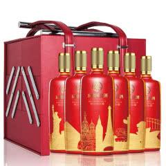 52°五粮液国宾酒(中国红)礼盒装 500ml(6瓶装)