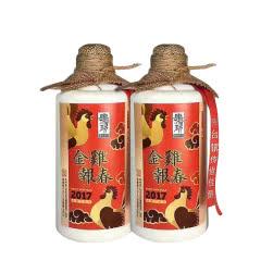53°肆拾玖坊茅台镇宗师木箱装金鸡报春贺岁限量版(2瓶)500ml